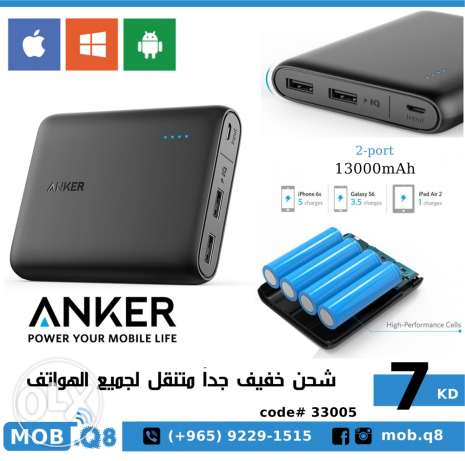 Anker Power Bank 13000 mAh with super fast speed