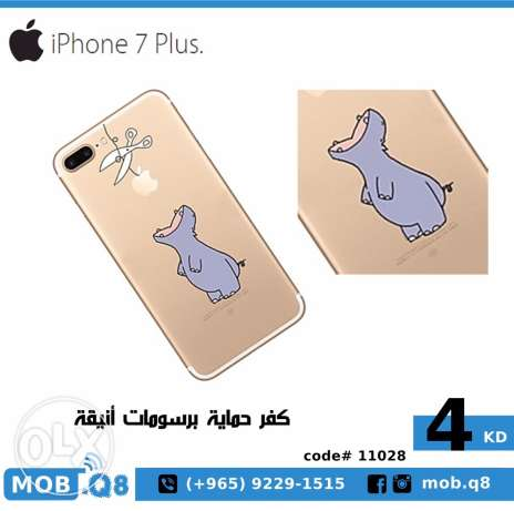 Best iPhone Cases Original and High Quality for best Price in Kuwait