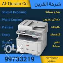 sale & service of photocopiers