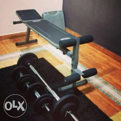 Home Exercise Bench + Weights