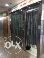 Abaya shop for sale