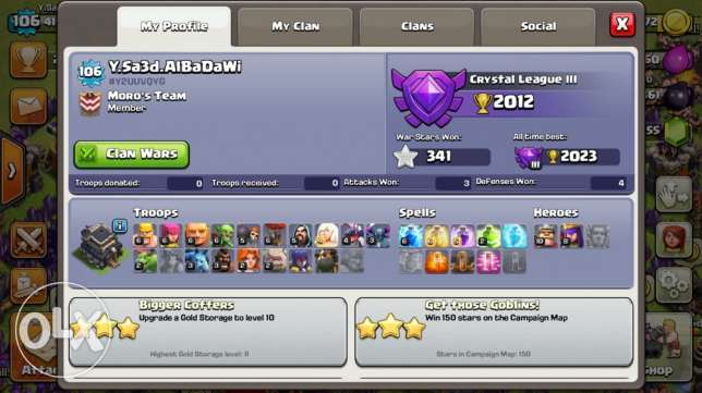 clash of clans for sell الفروانية -  2
