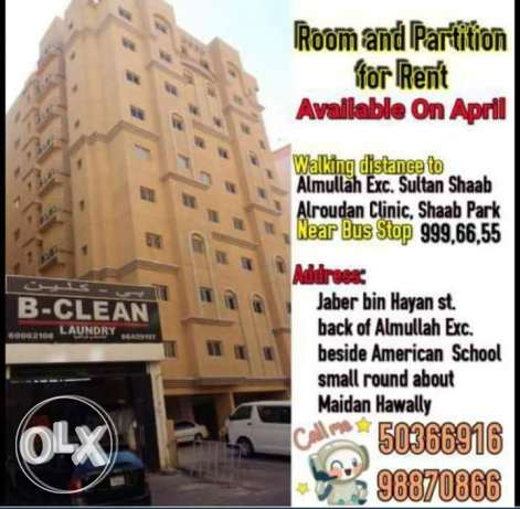 Room and Partition​ low price