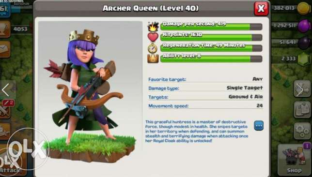 Clash of Clans (COC) selling account Kuwait only