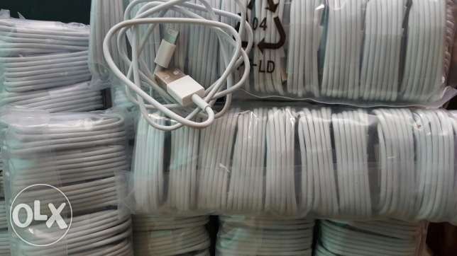 Cable for iPhone