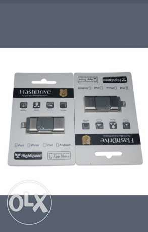 iphone / samsung pen drive ابرق خيطان -  6